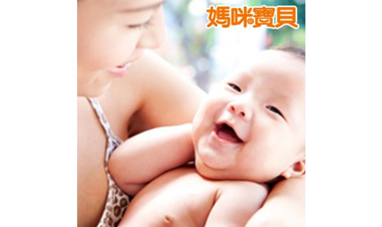 哺餵母乳的10大基本知識