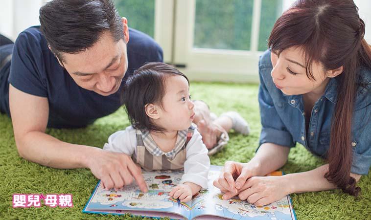 爸媽看過來,兒科醫師親自教你親子共讀