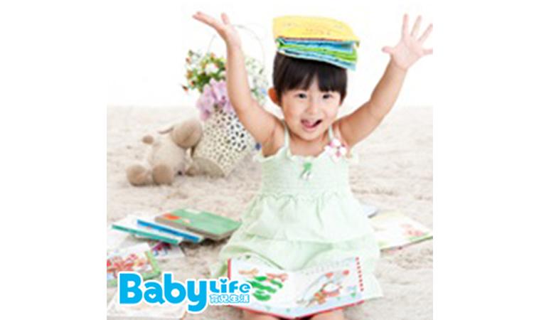 透析幼兒閱讀4階段