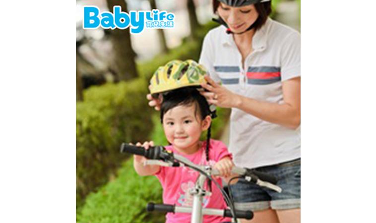 親子單車 樂活逍遙遊