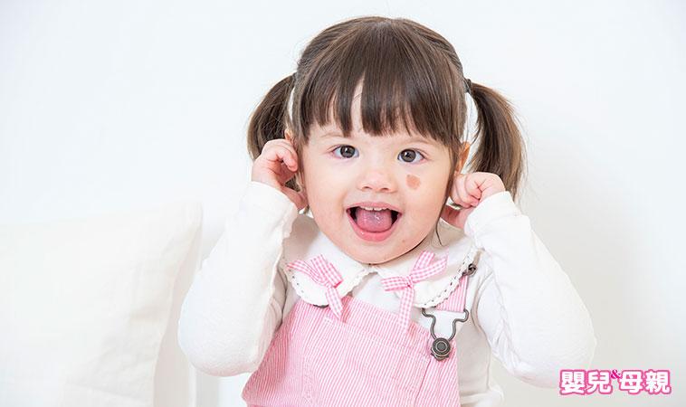 小孩吵鬧、尖叫、不聽話…專家教你這樣做!