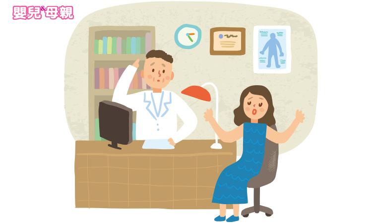婦產科醫生開講  醫生教妳如何看醫師