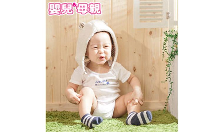 10妙方,讓寶寶自然離乳!