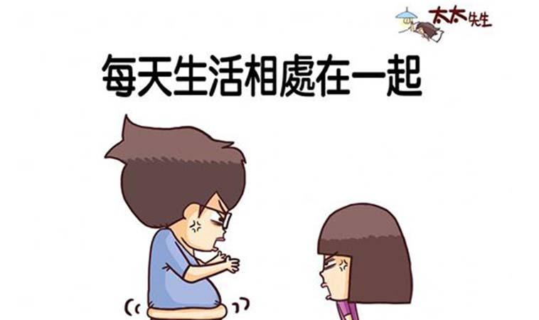 夫妻之間就是會吵架,但從沒想過放棄