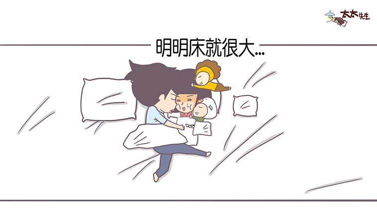 你家也有類似狀況嗎?全家睡覺時都喜歡靠在媽媽身邊