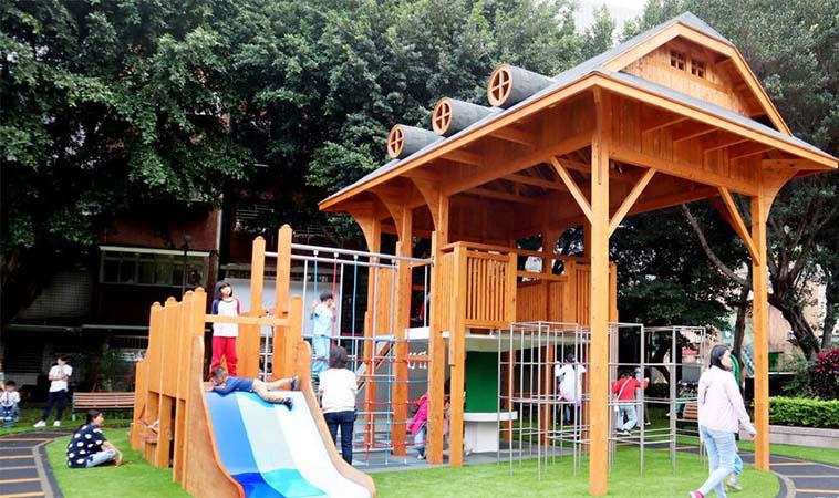 台北長安公園,創意復古車站遊戲場