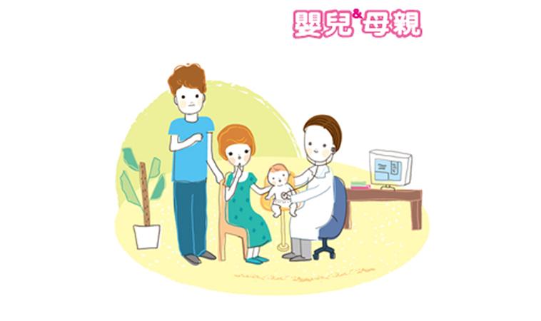 如何辨別「分秒必爭的寶寶腸道急症」警訊?