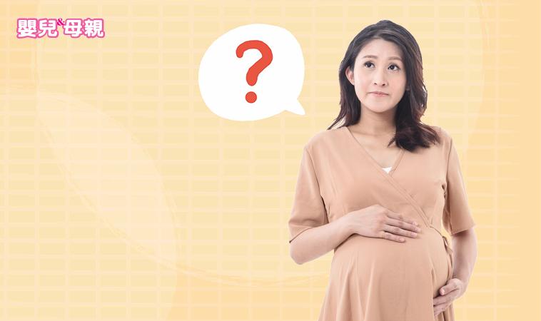 有備無患!當火災、地震、颱風來臨時… 緊急狀況時,孕婦避難求生守則