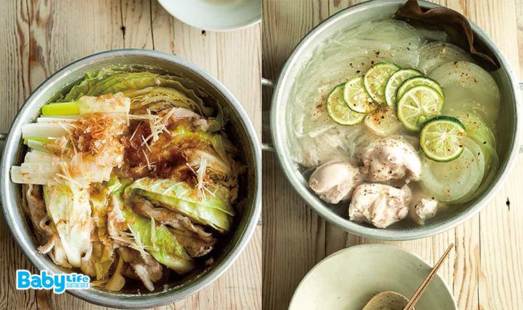 簡單食材煮出真實美味,用「小鍋料理」款待身心