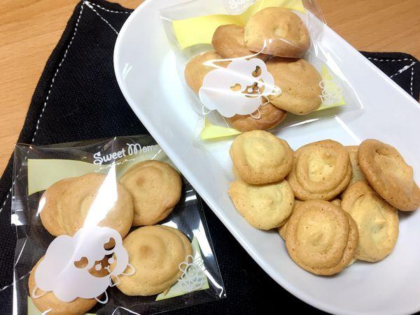 香香雞蛋餅乾。無油,無塩,少糖,小北鼻也能享用哦~