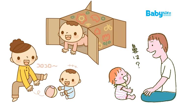 7〜12個月:開發寶寶聰明腦的智力遊戲