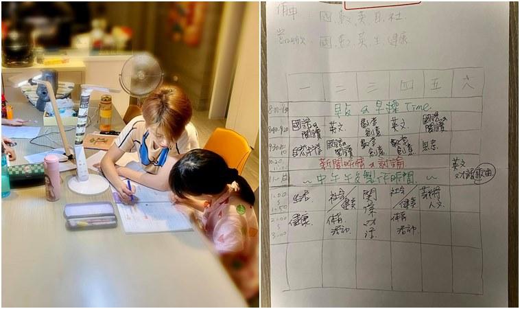 小孩停課,媽媽容易嗎?居家育兒靠這9招挺過去