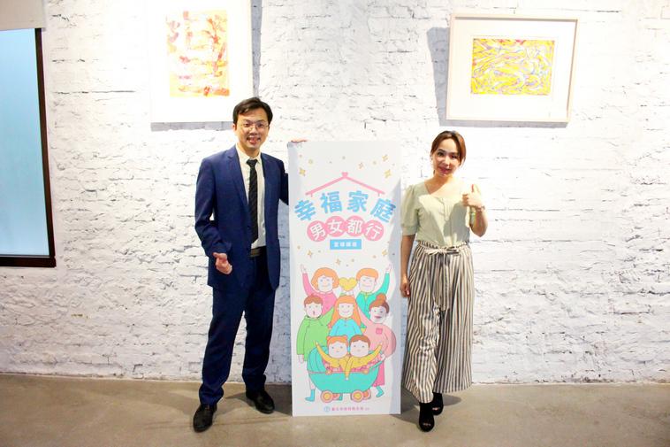 幸福家庭 男女都行     臺北市衛生局鼓勵 育兒家務同分工 創造家庭好生活