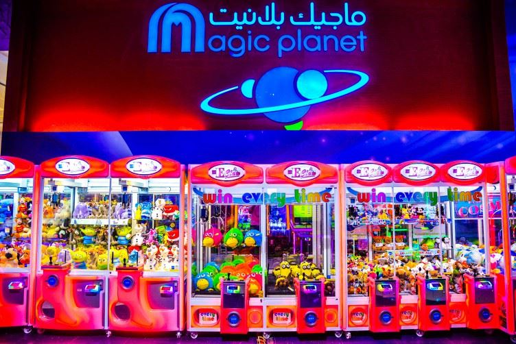 E-Claw game at Magic Planet City Centre Me'aisem