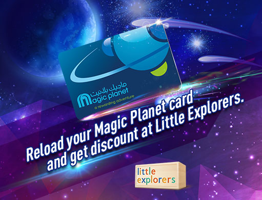 Magic Planet and Little Explorers Offer