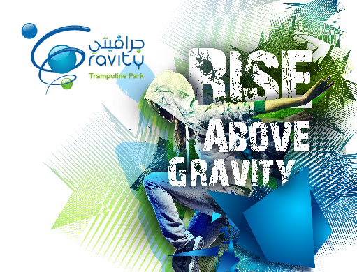 Gravity Monthly Subscription