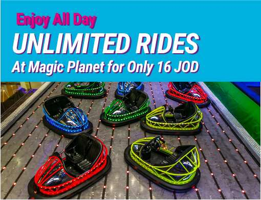 Magic Planet Unlimited Rides