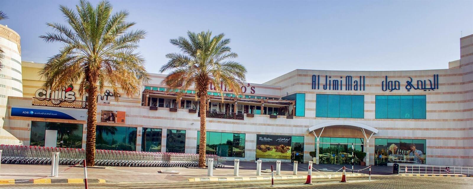 Locations & Opening Hours - Al Jimi Mall | Magic Planet UAE