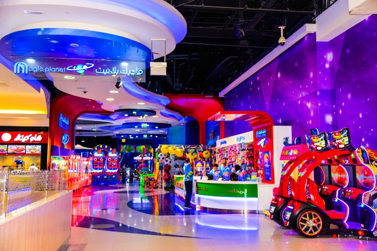 Location & Opening Hours - City Centre Sharjah | Magic Planet UAE