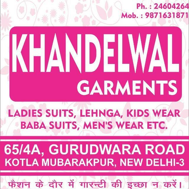 Khandelwal Garments, South Extension, South Extension logo
