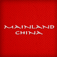 Mainland China, Greater Kailash (GK) 2, New Delhi, logo - Magicpin