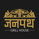Janpath Grill House, Janpath, New Delhi, logo - Magicpin