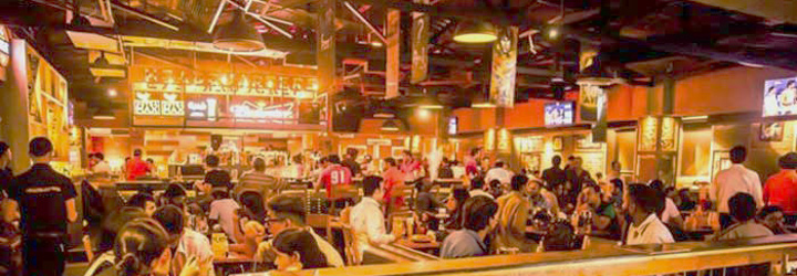 My Bar headquarters, Connaught Place (CP), coverpic
