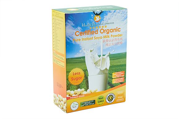 Healthy Snacks Malaysia Health Paradise Organic Pure
