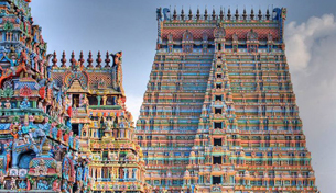 Trichy Tample