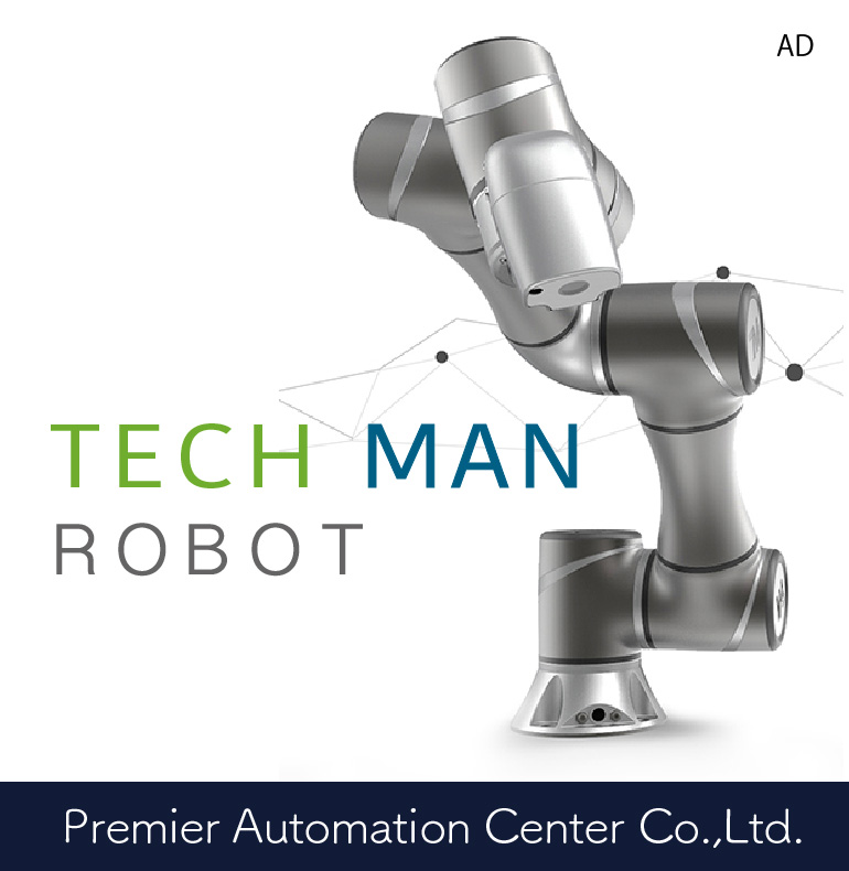 JP-B-Tech Man