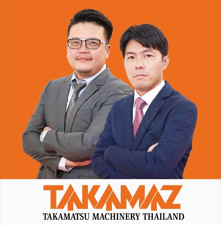 Takamaz TH