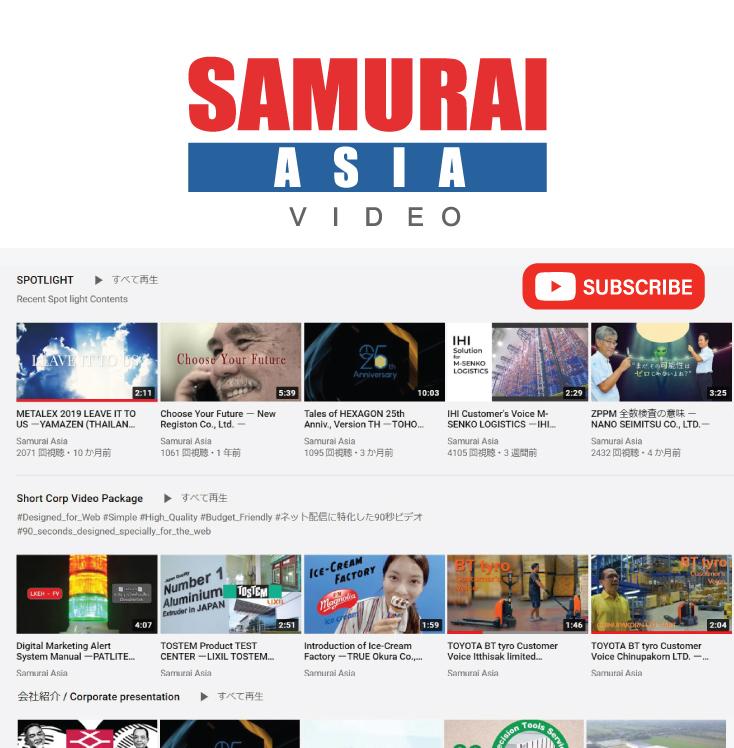 JP-A-動画広告