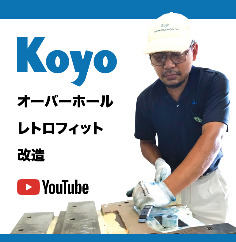 JP-B-Koyo