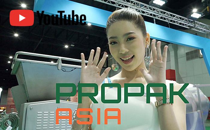 動画で仕掛けろ! Vol. 62 PROPAK ASIA 2018ブースインタビュー編 其の2