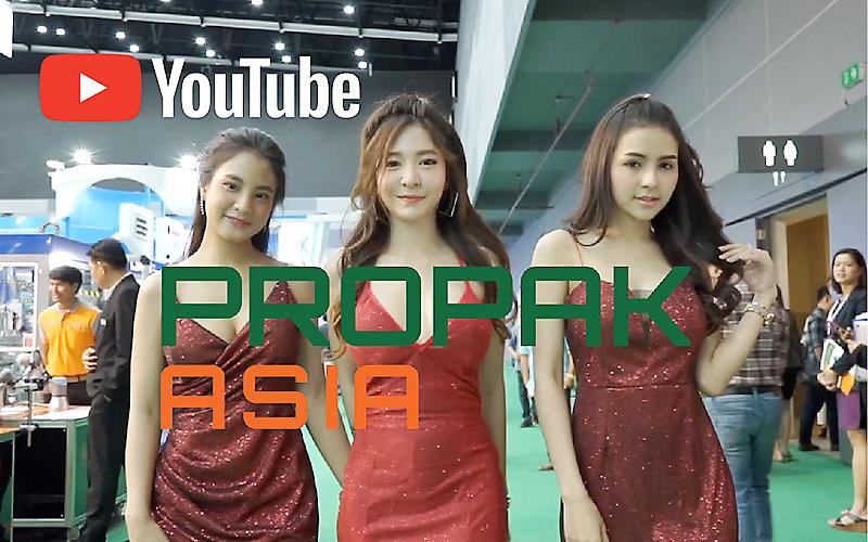 動画で仕掛けろ! Vol. 63 PROPAK ASIA 2018ブースインタビュー編 其の3
