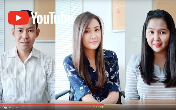 【Video】Introduce UENO (THAILAND) CO., LTD.!