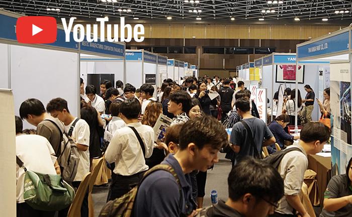 JAPAN JOB FAIR 2019 มหกรรมจัดหางานที่ใหญ่ที่สุดในประเทศไทย (2)