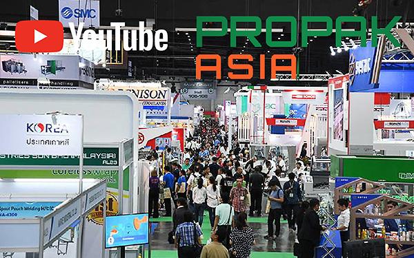 アジア最大級の包装業界展示会「PROPAK ASIA 2019」@BITECリポート!