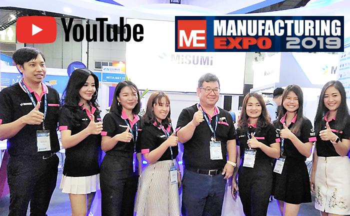 今年も開幕!アセアン最大級の製造業関連展示会「Manufacturing Expo 2019」!