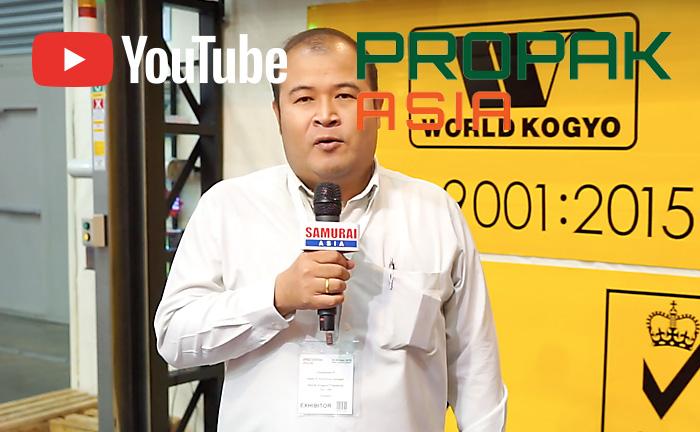 PROPAK ASIA 2019 งานแสดงสินค้าด้านกระบวนการผลิต แปรรูป และบรรจุภัณฑ์ที่ทันสมัยและใหญ่ที่สุดของเอเชีย! (1)