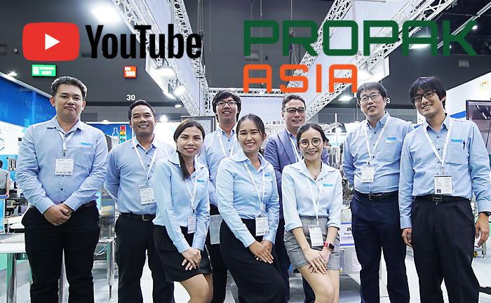 【PROPAK ASIA 2019】ヤマトスケールはタイで計量の前後まで含めたトータルソリューション提案