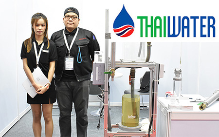 Industria is ready to present FILSTAR, an industrial filter, and launch eCELL, an innovation from Japan, for the first time at Thai Water Expo 2019!