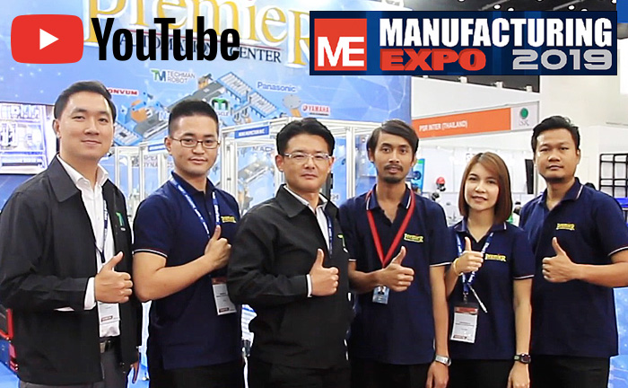 【Manufacturing Expo 2019】 製造業展示会での動画インタビューレポート!(協働ロボット・タイ)