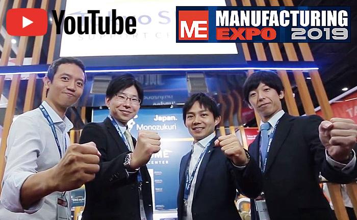 【タイ・製造業展示会Manufacturing Expo 2019】 Tokyo SME・注目企業のインタビュー動画!