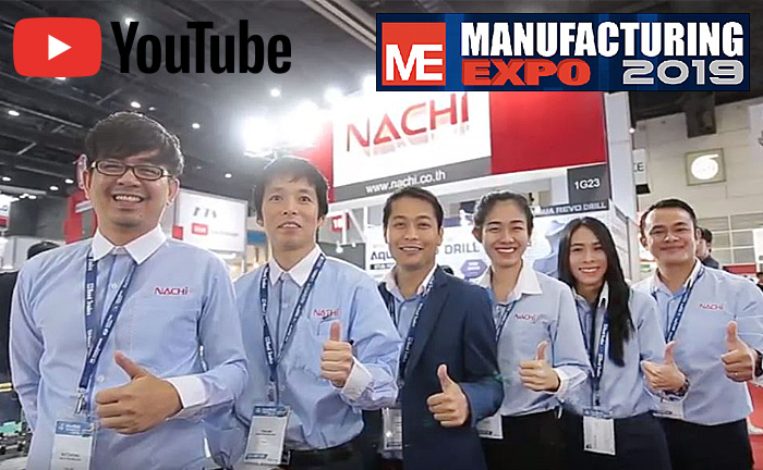 Manufacturing Expo 2019] สัมภาษณ์ Nachi Technology (Thailand) Co.,Ltd.