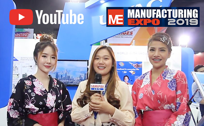 Manufacturing Expo 2019 Samurai Report! (1)