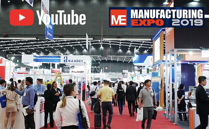 Manufacturing Expo 2019 มหกรรมเพื่ออุตสาหกรรมการผลิตและสนับสนุนชั้นนำระดับอาเซียน!