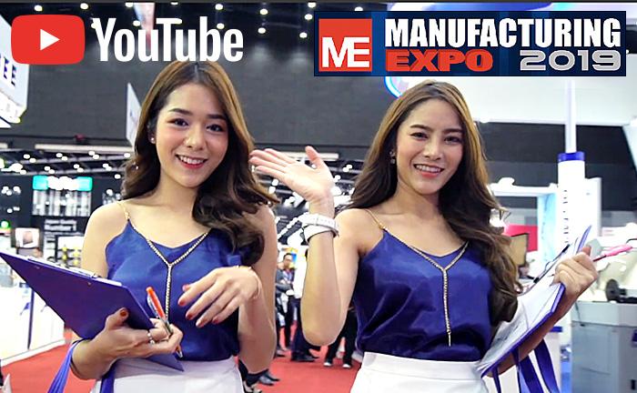 【タイ・製造業展示会Manufacturing Expo 2019】 イベントレポート・スペシャル動画!