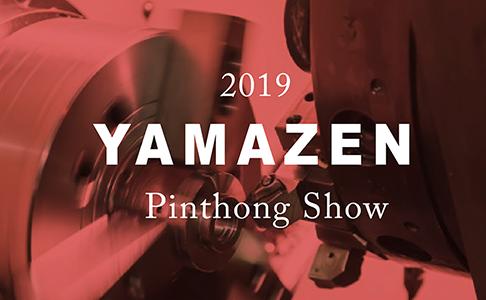 YAMAZEN Pinthong Show