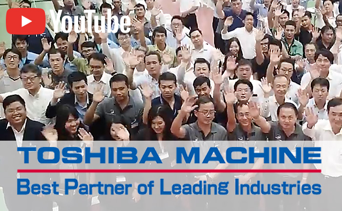 Samurai Asia Report : งานแสดงเครื่องจักรของกลุ่มบริษัทโตชิบา แมชชีน  ประจำปี 2019